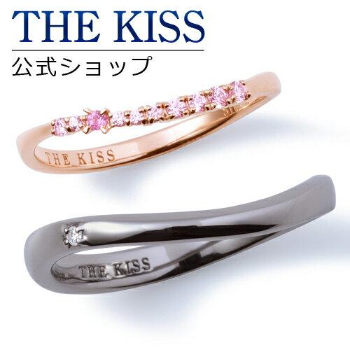 THE KISS 公式サイト シルバー ペアリング ペアアクセサリー カップル に 人気 の ジュエリーブランド THEKISS ペア リング・指輪 記念日 プレゼント SR1282PSP-1283DM ザキス