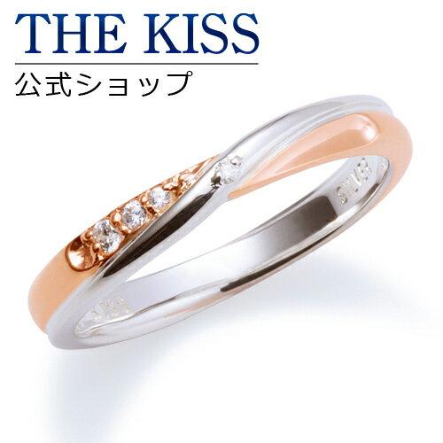 THE KISS 公式サイト シルバー ペアリング ( レディース 単品 ) ダイヤモンド ペアアクセサリー カップル に 人気 の ジュエリーブランド THEKISS ペア リング・指輪 記念日 プレゼント SR1285DM ザキス 【送料無料】