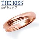 【あす楽対応】THE KISS 公式サイト シルバー ペアリング ( レディース 単品 ) ペアアクセサリー カップル に 人気 の ジュエリーブランド THEKISS ペア リング・指輪 記念日 プレゼント SR1294RB ザキス 【送料無料】