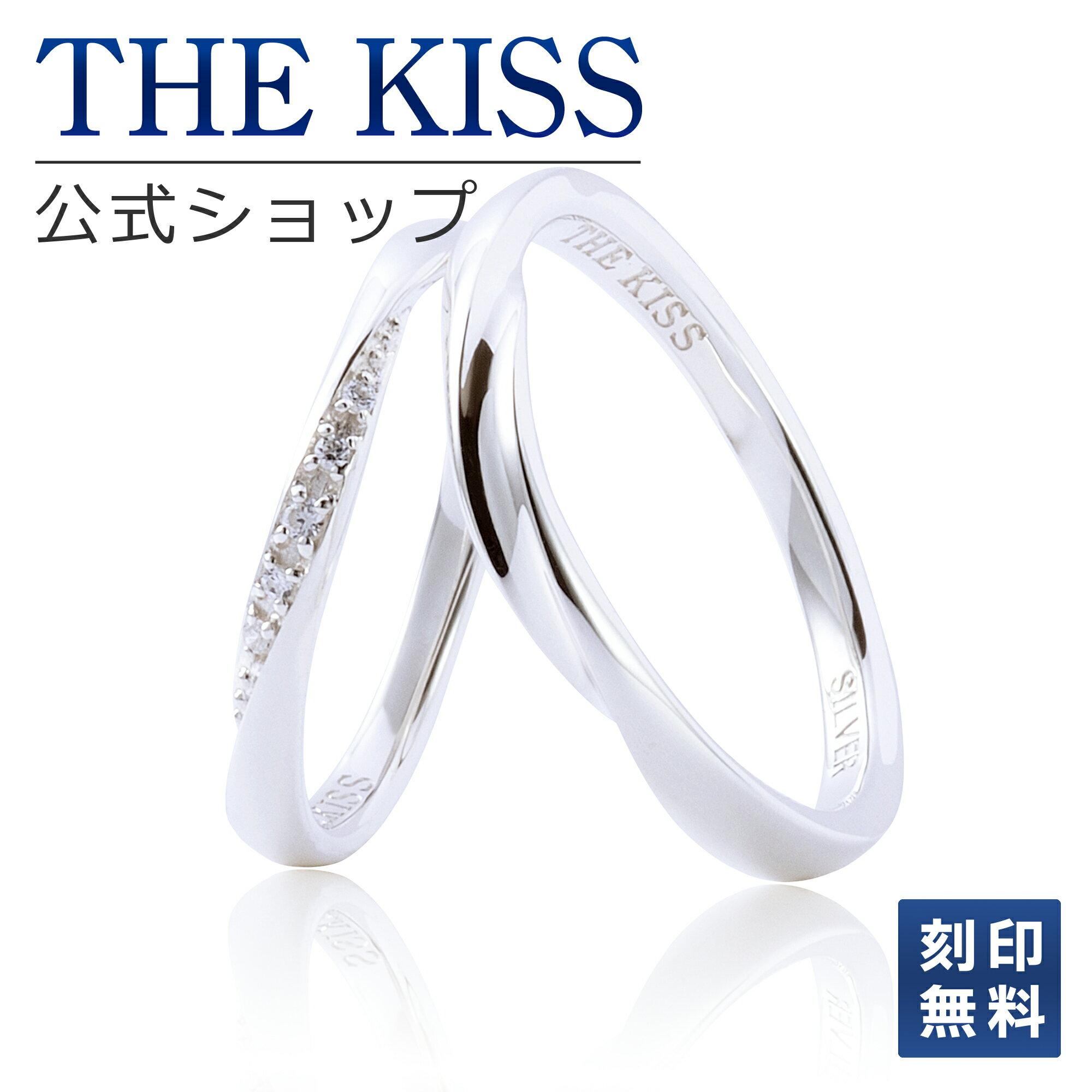 THE KISS 公式サイト シルバー ペアリング ペアアクセサリー カップル に 人気 の ジュエリーブランド THEKISS ペア リング・指輪 記念日 プレゼント SR1844CB-1845 ザキス 【送料無料】
