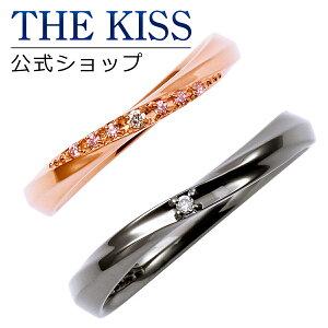 THE KISS 公式サイト シルバー ペアリング ダイヤモンド ペアアクセサリー カップル に 人気 の ジュエリーブランド THEKISS ペア リング・指輪 記念日 プレゼント SR1853DM-1854DM ザキス 【送料無料】