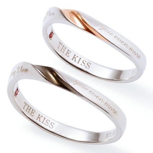 THE KISS 公式サイト シルバー ペアリング ペアアクセサリー カップル に 人気 の ジュエリーブランド THEKISS ペア リング・指輪 記念日 プレゼント SR2426RB-2427RB ザキス