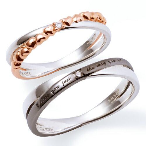 THE KISS 公式サイト シルバー ペアリング ペアアクセサリー カップル に 人気 の ジュエリーブランド THEKISS ペア リング・指輪 記念日 プレゼント SR6082DM-6083DM ザキス