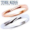 THE KISS 公式サイト シルバー ペアリング 誕生石 オーダー ペアアクセサリー カップル に 人気 の ジュエリーブランド ペア リング・指輪 記念日 ...