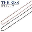 【あす楽対応】THE KISS 公式サイト シルバー ペアチ...