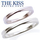 【刻印可_3文字】【あす楽対応】THE KISS 公式サイト...