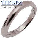 【楽天スーパーセール】【SALE 50%OFF】【半額】【あす楽対応】 THE KISS 公式サイト ピンクシルバー ペアリング ( レディース 単品 ) ペアアクセサリー カップル に 人気 の ジュエリーブランド ペア リング・指輪 PSVC201 ザキス 【送料無料】