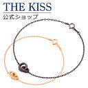 【あす楽対応】THE KISS 公式サイト シルバー ペアブ...