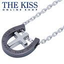 【あす楽対応】 THE KISS 公式サイト シルバー ペア...