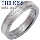 ショッピングシルバー 【あす楽対応】 THE KISS 公式サイト シルバー ペアリング ( メンズ 単品 ) ペアアクセサリー カップル に 人気 の ジュエリーブランド THEKISS ペア リング・指輪 SR1619DM ザキス 【送料無料】