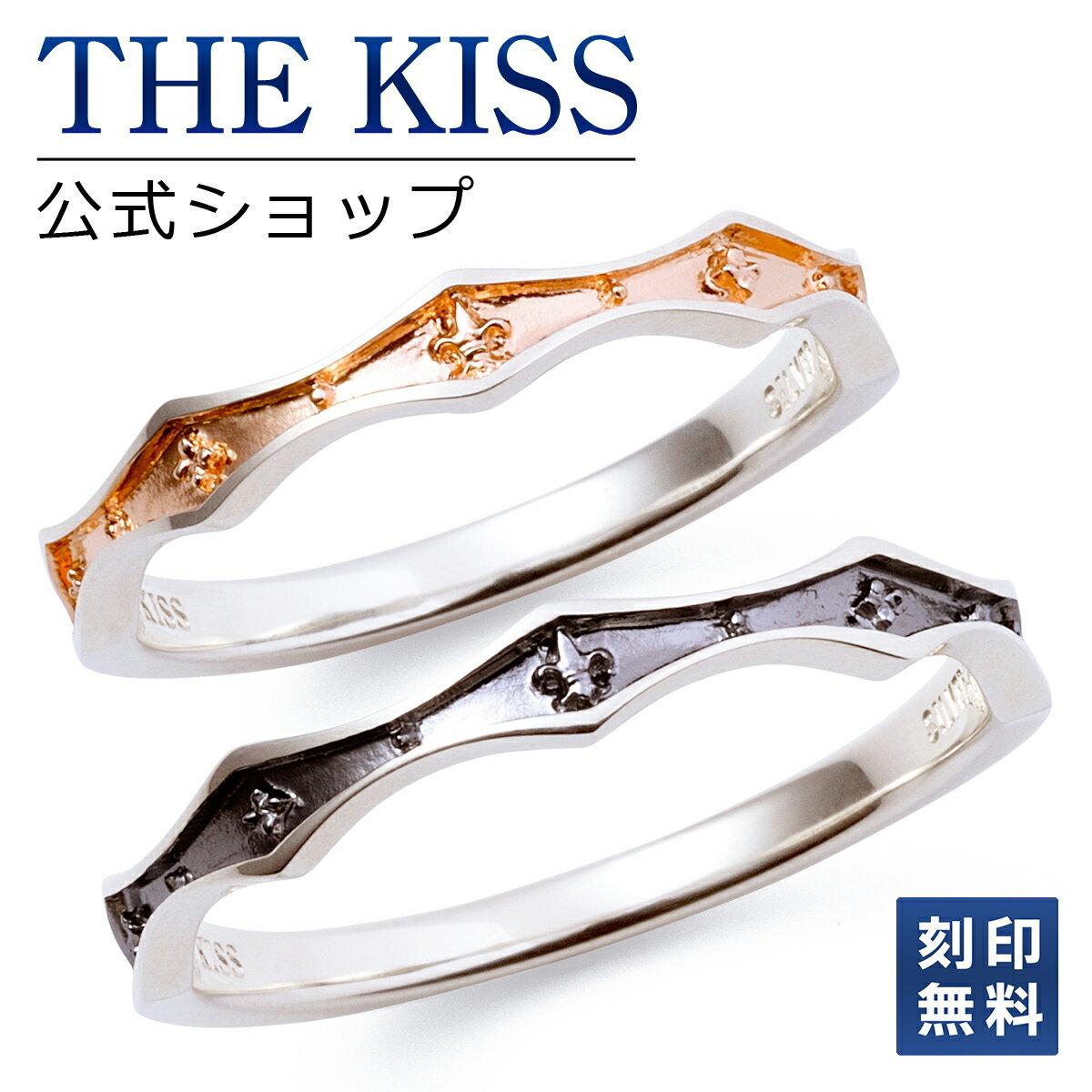 THE KISS 公式サイト シルバー ペアリング ペアアクセサリー カップル に 人気 の ジュエリーブランド THEKISS ペア リング・指輪 記念日 プレゼント SR2012-2013 ザキス
