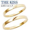 【あす楽対応】THE KISS 公式サイト シルバー ペアリング ダイヤモンド ペアアクセサ