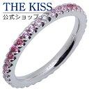 【楽天スーパーセール】【SALE 50%OFF】【半額】【あす楽対応】 THE KISS レディース