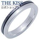 THE KISS 公式ショップ シルバー ペアリング ( メンズ 単品 ) ペアアクセサリー カップル に 人気 の ジュエリーブランド ペア リング・指輪 SR6026DM ザキス