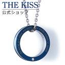 【あす楽対応】THE KISS 公式サイト ステンレス ペア...