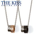 【あす楽対応】THE KISS 公式サイト ステンレス ペアネックレス ペアアクセサリー カップル に 人気 の ジュエリーブランド THEKISS ペア ネックレス・ペンダント 記念日 プレゼント TPD9008CB-9009CB ザキス 【送料無料】
