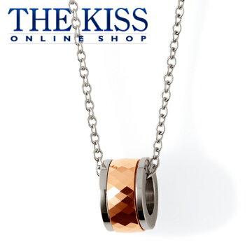 【あす楽対応】THE KISS 公式サイト ステンレス ペアネックレス (レディース 単品) ペアアクセサリー カップル に 人気 の ジュエリーブランド toU by THEKISS ペア ネックレス・ペンダント 記念日 プレゼント TPD9010 ザキス