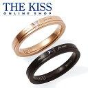 【あす楽対応】 THE KISS 公式サイト ステンレス ペアリング ペアアクセサリー カップル に 人気 の ジュエリーブランド THEKISS ペア リング・指輪 記念日 プレゼント TR3099CB-3100CB ザキス 【送料無料】
