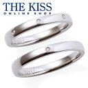 【あす楽対応】THE KISS 公式サイト ステンレス ペアリング ペアアクセサリー カップ