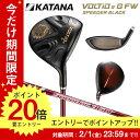 KATANA - 【あす楽】【アウトレット品】 カタナ ボルティオ4 G ブラック フェアウェイウッド フジクラ スピーダー360 カーボンシャフト