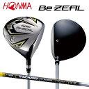 【あす楽】ホンマ ビジール BeZEAL 525 ドライバー VIZARD for Be ZEAL カーボンシャフト