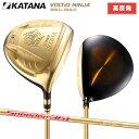 KATANA - 【あす楽】 カタナ ボルティオ ニンジャ 880Hi ゴールド ドライバー フジクラ スピーダー カーボンシャフト