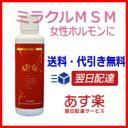 女性ホルモン★ニューサイエンス ミラクルMSM 液体タイプ 450cc入り 【あす楽】【代引き手数料 送料無料】