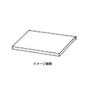 在庫品 オムロン A16ZJ-5204 押ボタンスイッチ(分離形)A16 彫刻板(長方形)
