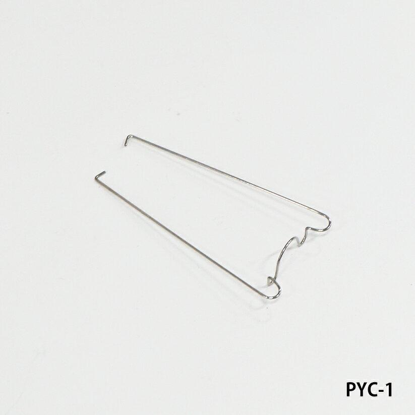 在庫品 オムロン PYC-1 CLIP FOR MYV 保持金具形 角形ソケット用