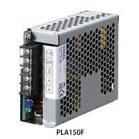 在庫品 コーセル(cosel) PLA150F-...の商品画像