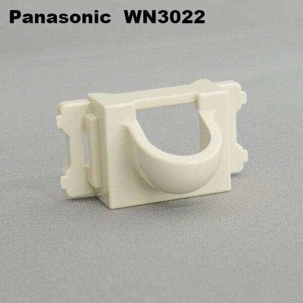 在庫品 パナソニック(Panasonic) WN3022 フルカラ-オオアナテレホンガイド 住宅工事用配線器具