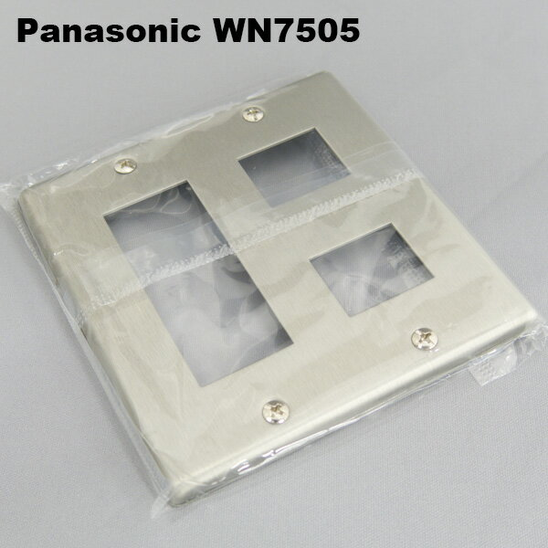 在庫品 パナソニック(Panasonic) WN7505 フルコ-トカコウ シンキンP(5P) 住宅工事用配線器具