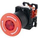 富士電機 φ22(φ25)非常停止用押しボタンスイッチ 丸フレーム、プッシュロック大形φ40 AR22V2R-01R