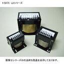 豊澄電源機器 単相・複巻トランス LD42-050E