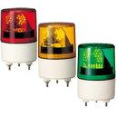 パトライト LED超小型回転灯 RLE-100-Y AC100V