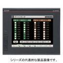 在庫品 三菱電機 GT2508-VTBA グラフィックオペレーションターミナル表示器GOTシリーズ 8.4型TFTカラー液晶 メモリ32MB 入力電源AC10..