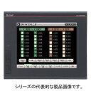 在庫品 三菱電機 GT2508-VTBD グラフィックオペレーションターミナル表示器 8.4型TFTカラー液晶 メモリ32MB 入力電源電圧DC24V RS-422..
