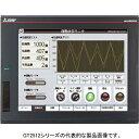 三菱電機(制御) GT2512-STBA 表示器GOTシリーズ12.1型TFTカラー液晶