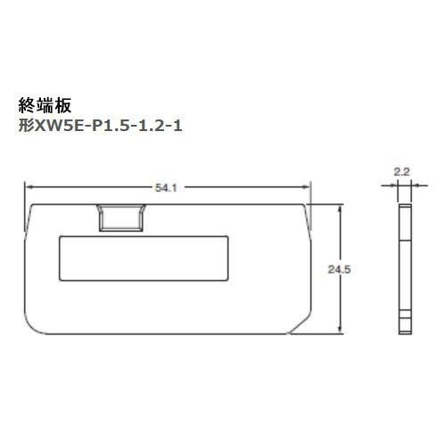 在庫品 オムロン XW5E-P1.5-1.2-1 DINレール端子台 プッシュインタイプ(中継用)