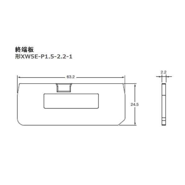 在庫品 オムロン XW5E-P1.5-2.2-1 DINレール端子台 プッシュインタイプ(中継用)