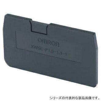 在庫品 オムロン XW5E-P2.5-1.1-1 DINレール端子台 プッシュインタイプ用 終端板