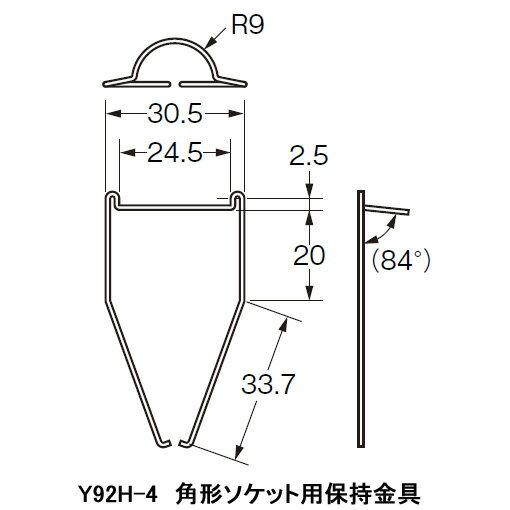 在庫品 オムロン Y92H-4 ソケット用フックH3Y用