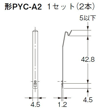 在庫品 オムロン PYC-A2 FOR G2A 角形ソケット用保持金具 2個1組
