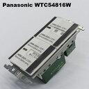 パナソニック WTC54816W コスモワイド 一時動作/遅れ停止スイッチ