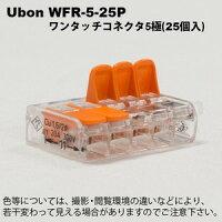 WFR-5-25P�桼�ܥ��å����ͥ�����WFR�����