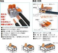 WFR-2-100PユーボンワンタッチコネクターWFRシリーズ(2極100個入り)