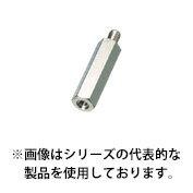 在庫品 BSB-325E 広杉計器 金属六角スペンサー 黄銅 長さ25mm+6mm