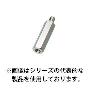 在庫品 BSB-335E 広杉計器 金属六角スペンサー 黄銅 長さ35mm+6mm