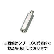 在庫品 BSB-412E 広杉計器 金属六角スペンサー 黄銅 長さ12mm+7mm