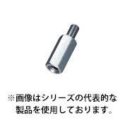 在庫品 BSF-415E 広杉計器 金属六角スペンサー スチール 長さ15mm+7mm